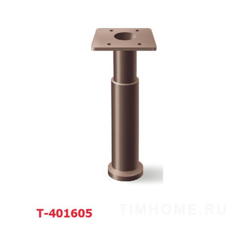 Опора для мягкой мебели T-401605