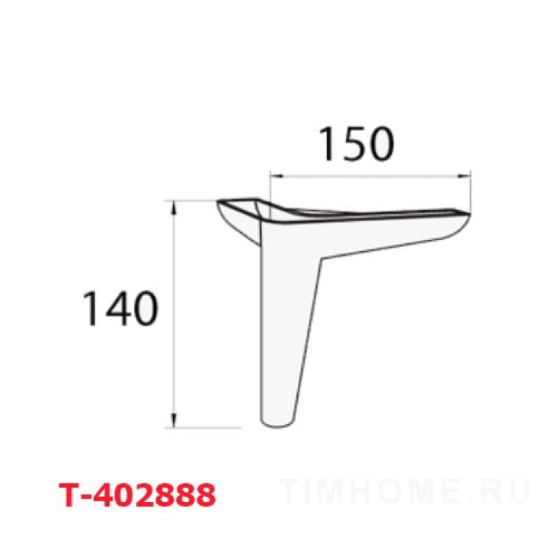 Декоративная опора для мягкой мебели T-402888