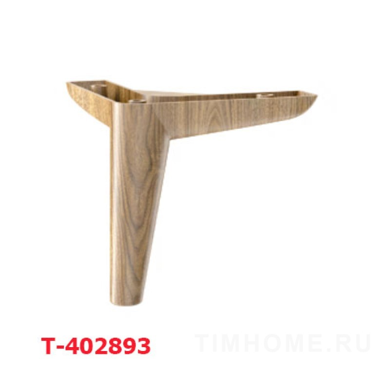 Декоративная опора для мягкой мебели T-402893
