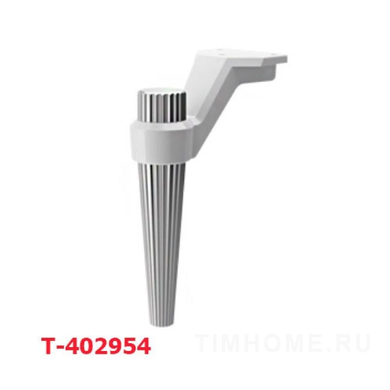 Декоративная опора для мягкой мебели T-402954