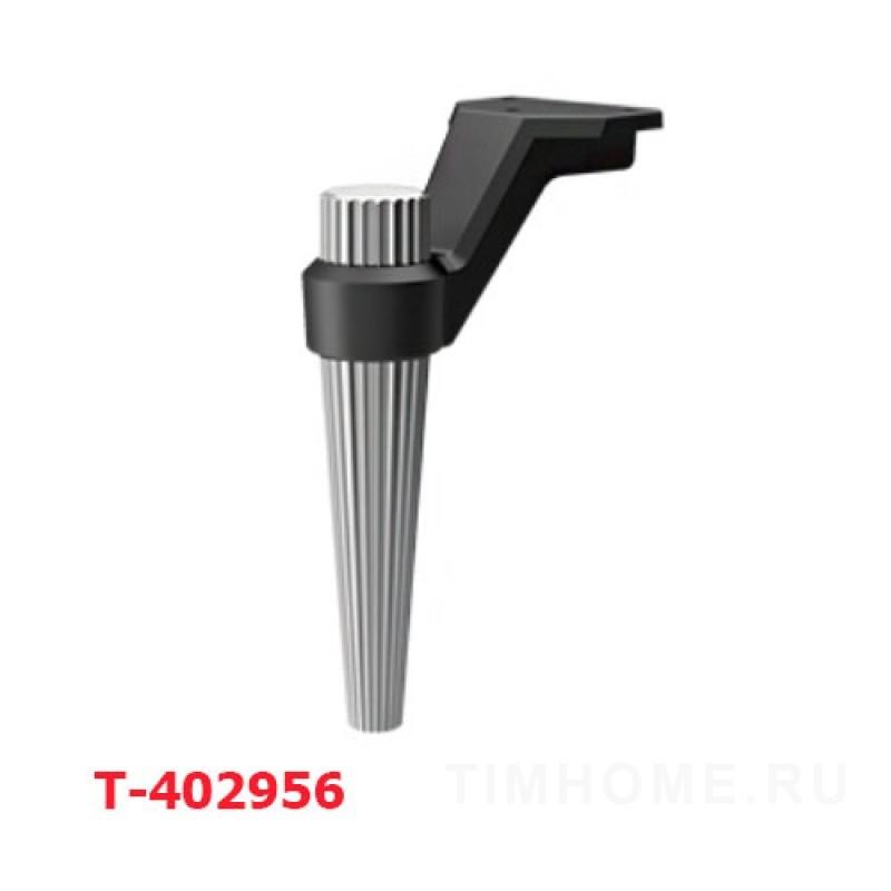 Декоративная опора для мягкой мебели T-402956