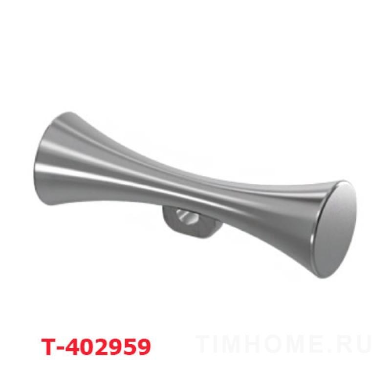 Декоративная опора для мягкой мебели T-402959