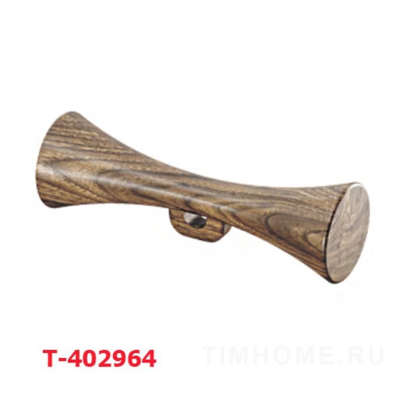 Декоративная опора для мягкой мебели T-402964