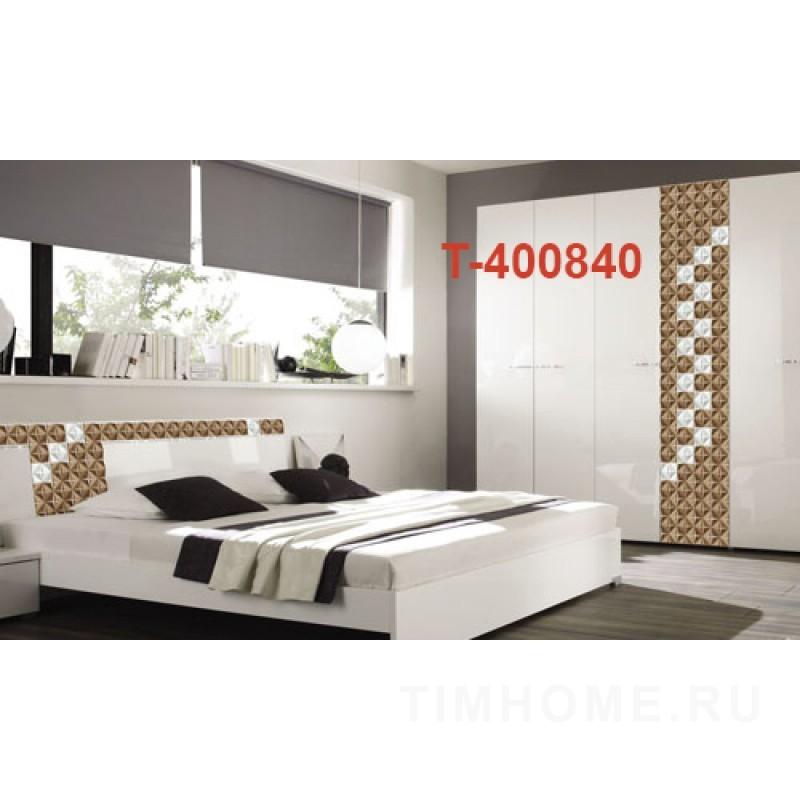 Декор для мягкой мебели T-400840