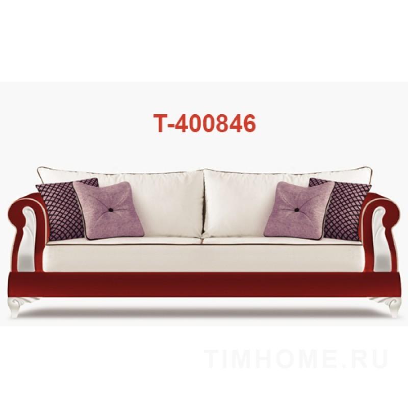 Декор для мягкой мебели T-400846