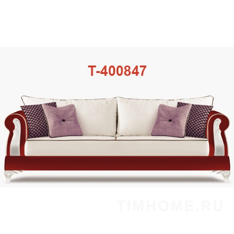 Декор для мягкой мебели T-400847
