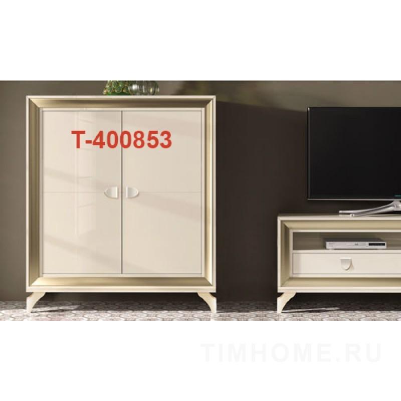 Декор для мягкой мебели T-400853
