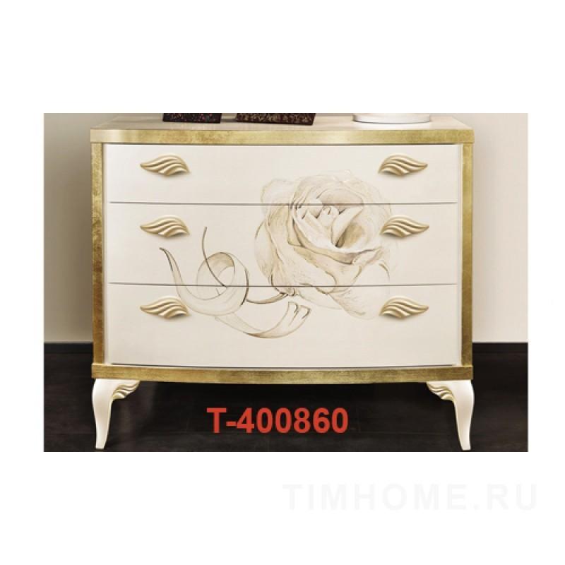 Декор для мягкой мебели T-400860