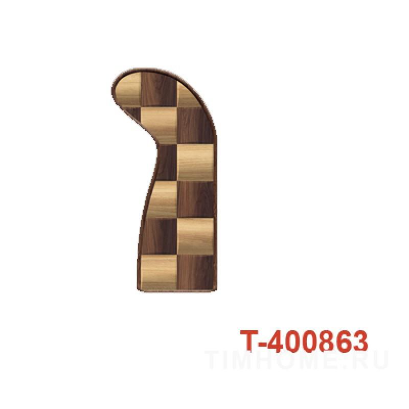 Декор для мягкой мебели T-400863