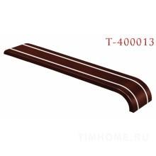 Пластиковый подлокотник для диванов, кресел. T-400013