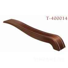 Пластиковый подлокотник для диванов, кресел. T-400014