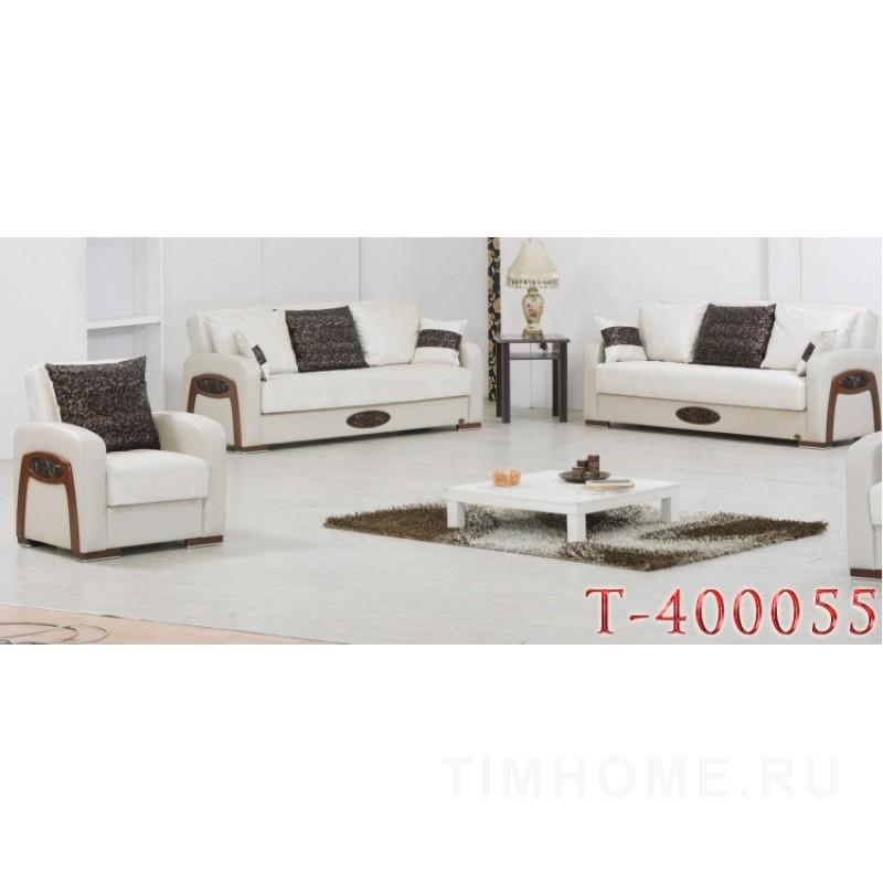 Декор для мягкой мебели T-400055