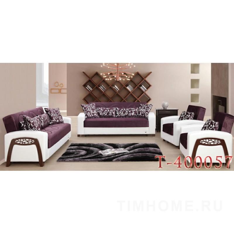 Декор для мягкой мебели T-400057