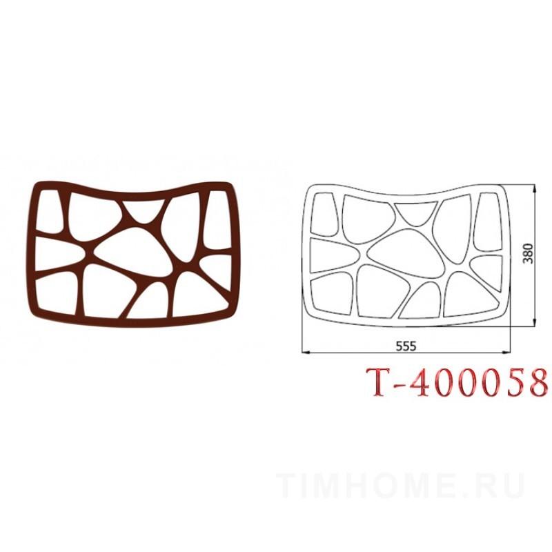 Декор для мягкой мебели T-400058