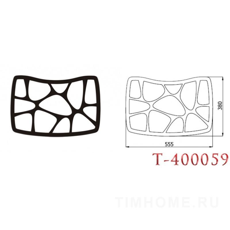 Декор для мягкой мебели T-400059