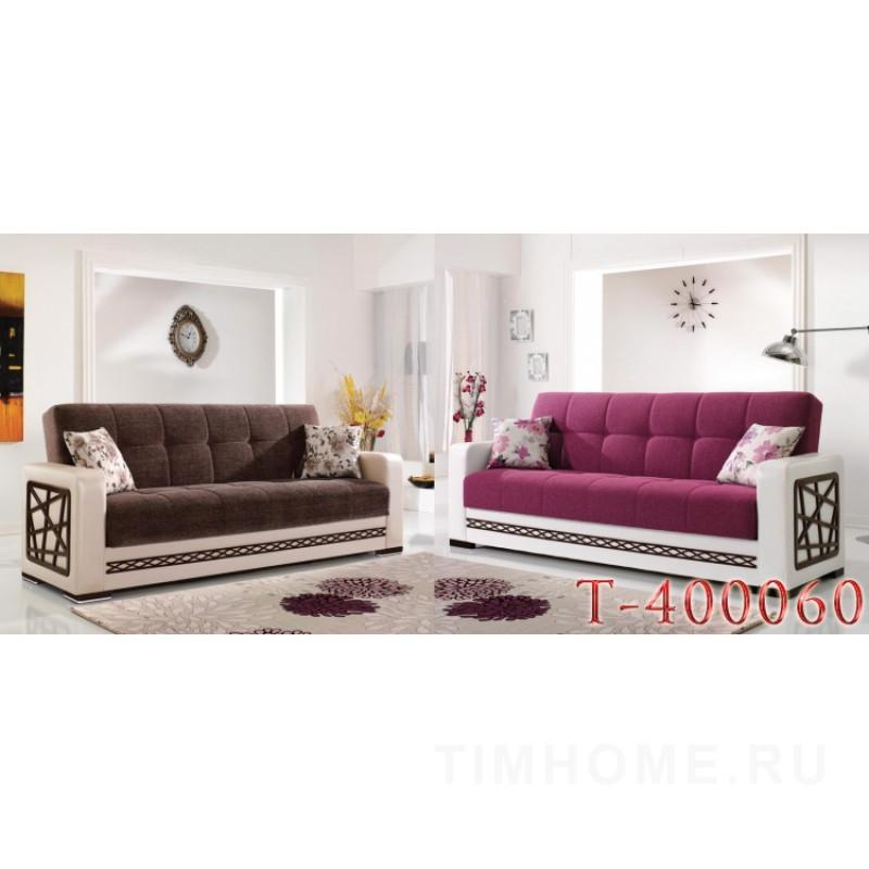 Декор для мягкой мебели T-400060