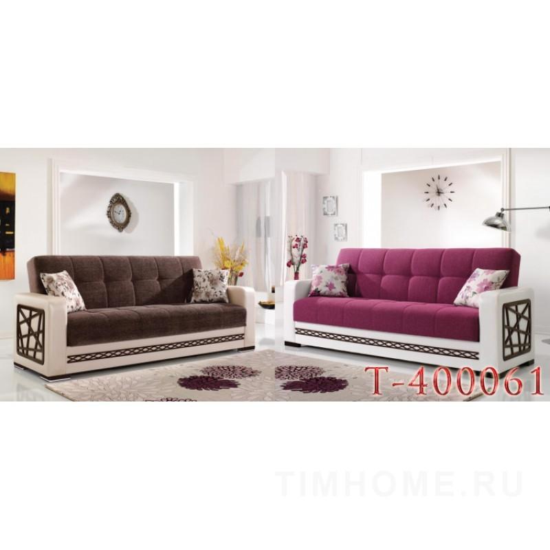 Декор для мягкой мебели T-400061