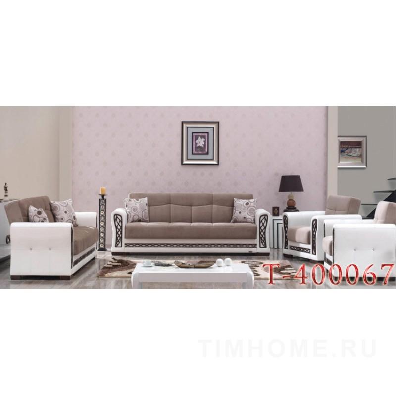 Декор для мягкой мебели T-400067