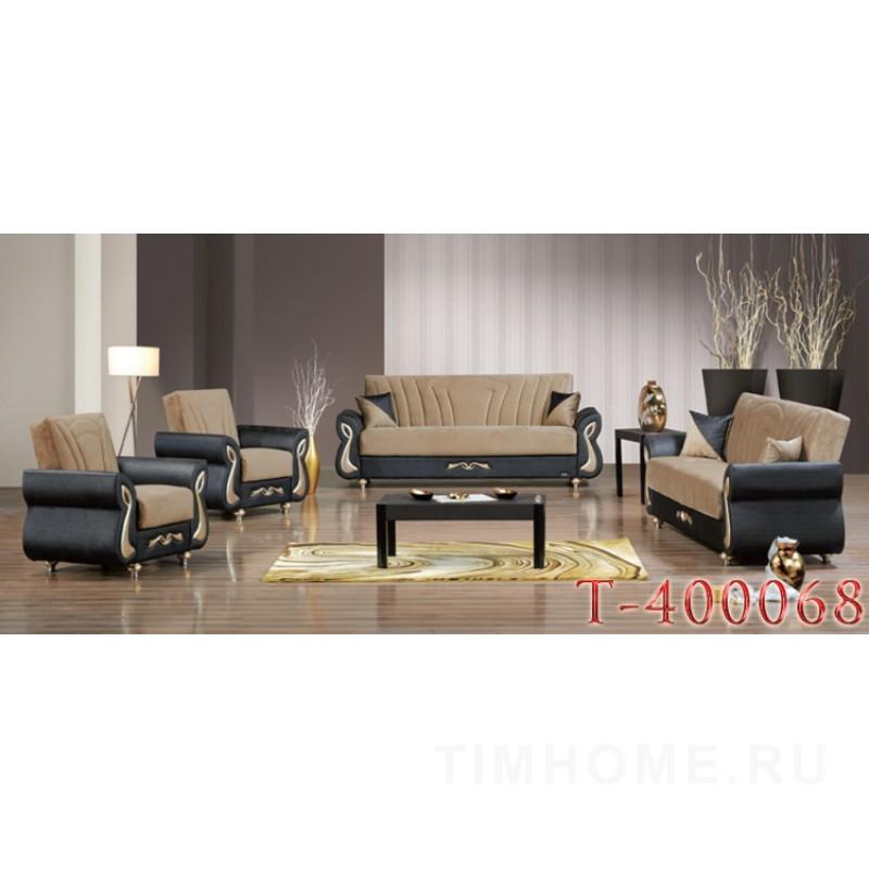 Декор для мягкой мебели T-400068