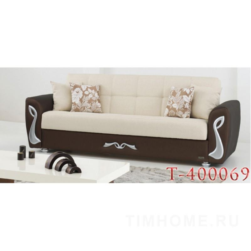 Декор для мягкой мебели T-400069