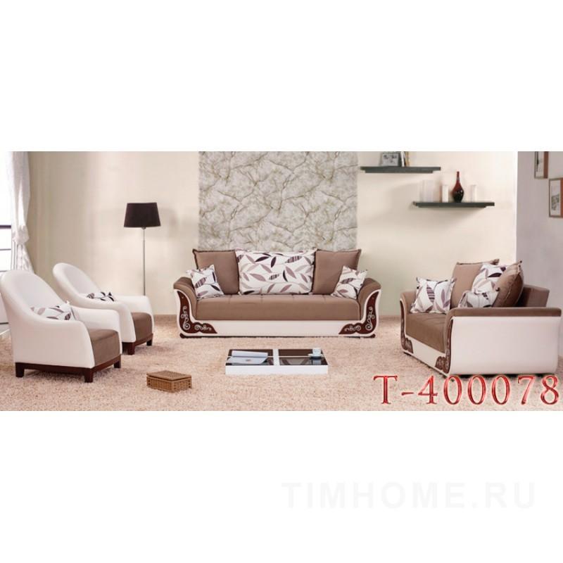 Декор для мягкой мебели T-400078