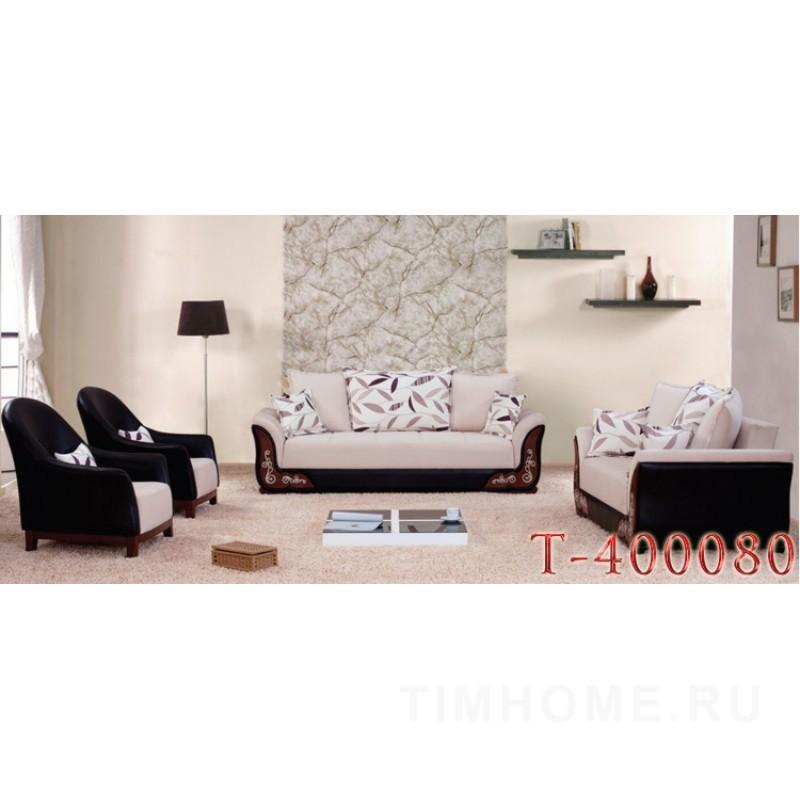 Декор для мягкой мебели T-400080