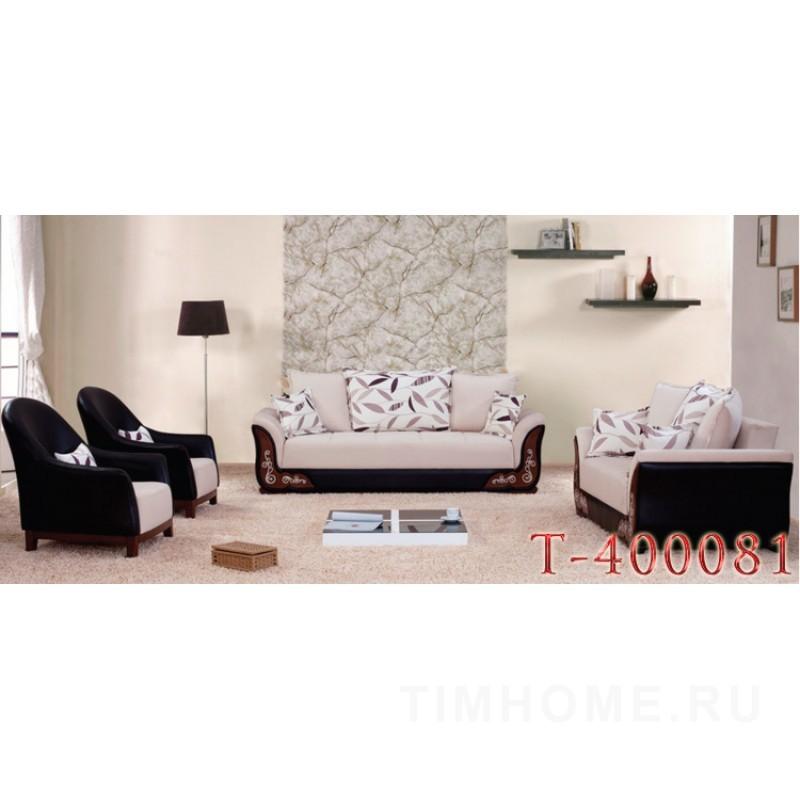 Декор для мягкой мебели T-400081