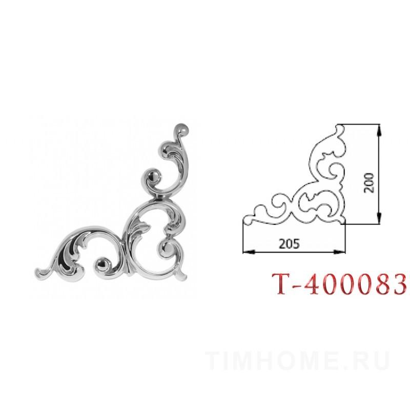 Декор для мягкой мебели T-400083