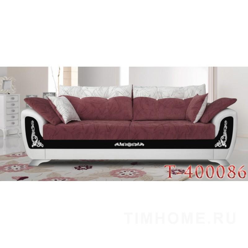 Декор для мягкой мебели T-400086