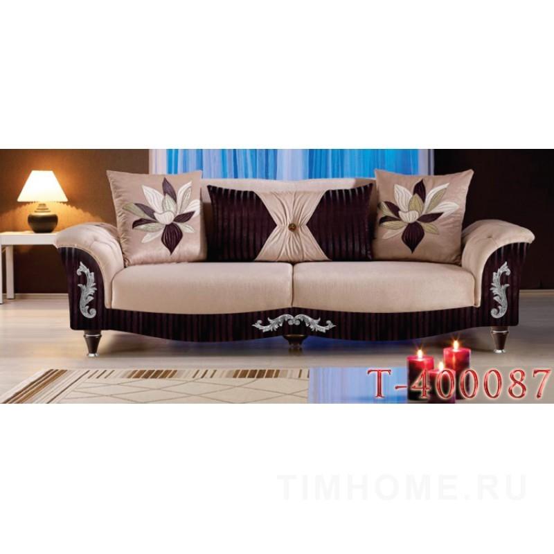 Декор для мягкой мебели T-400087