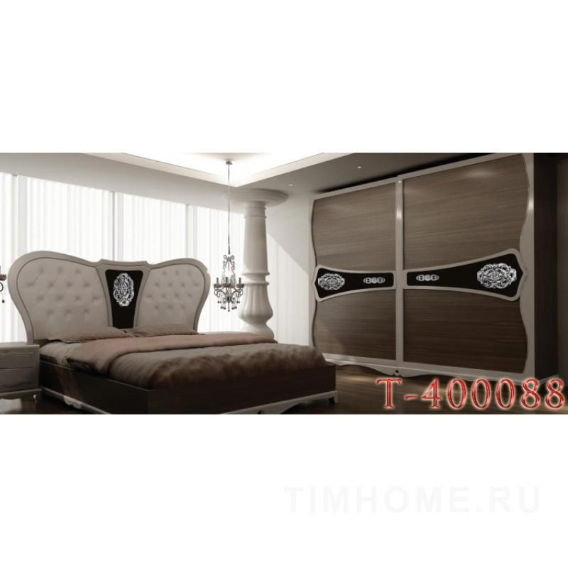 Декор для мягкой мебели T-400088