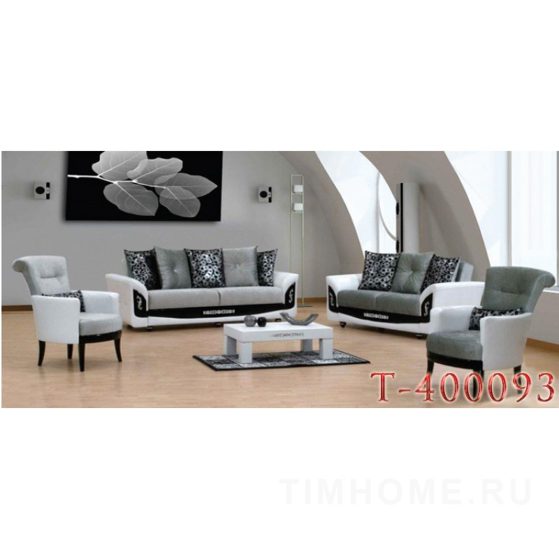 Декор для мягкой мебели T-400093