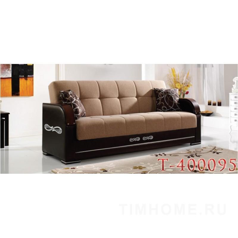 Декор для мягкой мебели T-400095
