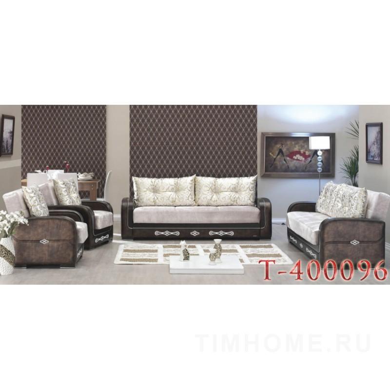 Декор для мягкой мебели T-400096