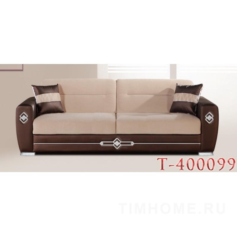 Декор для мягкой мебели T-400099