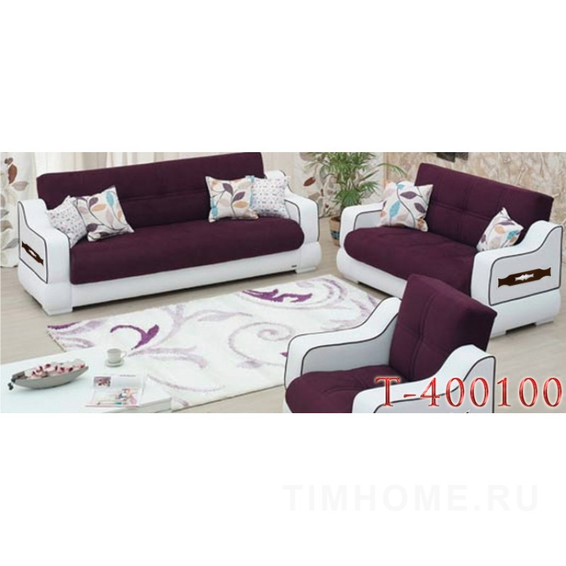 Декор для мягкой мебели T-400100