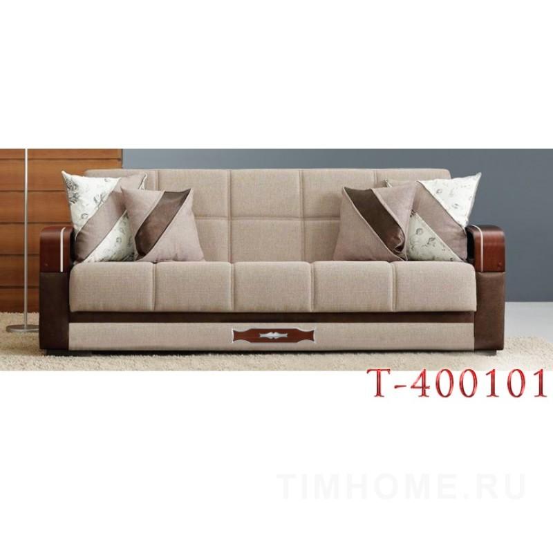 Декор для мягкой мебели T-400101