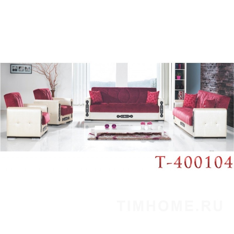 Декор для мягкой мебели T-400104