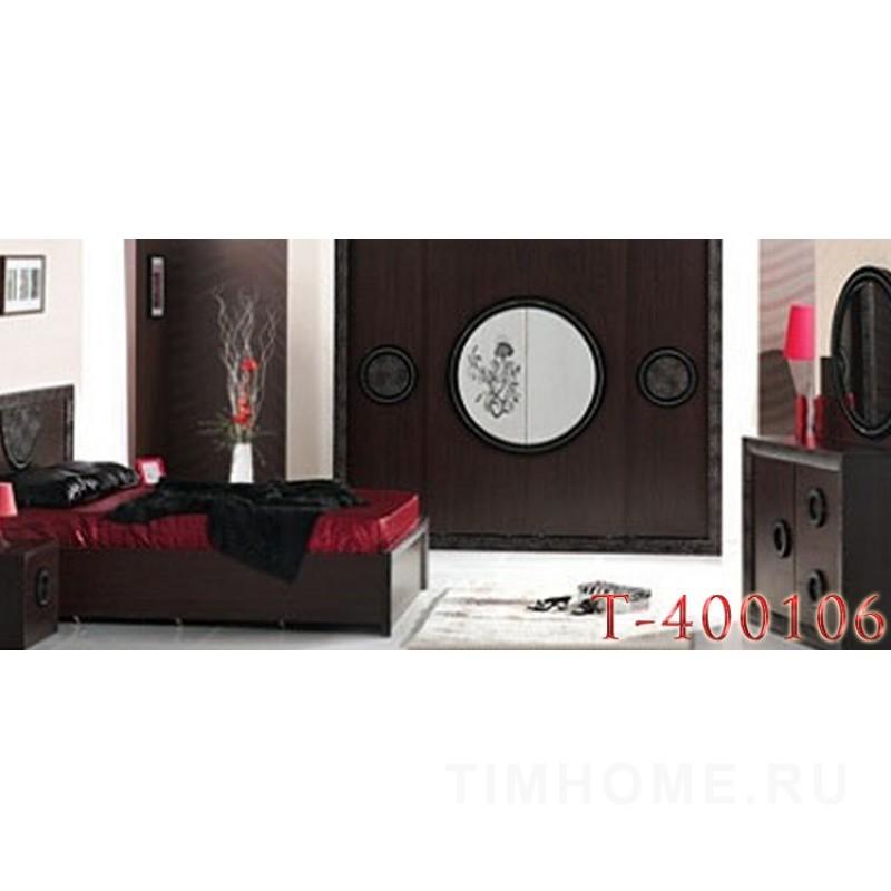 Декор для корпусной мебели со стразами T-400106