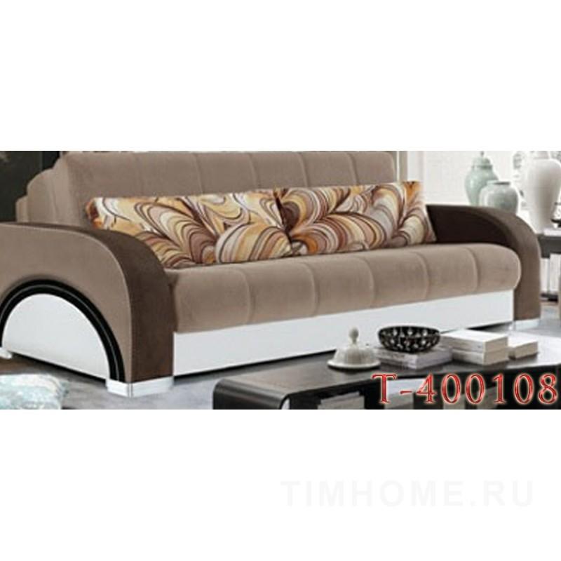 Декор для корпусной мебели со стразами T-400108