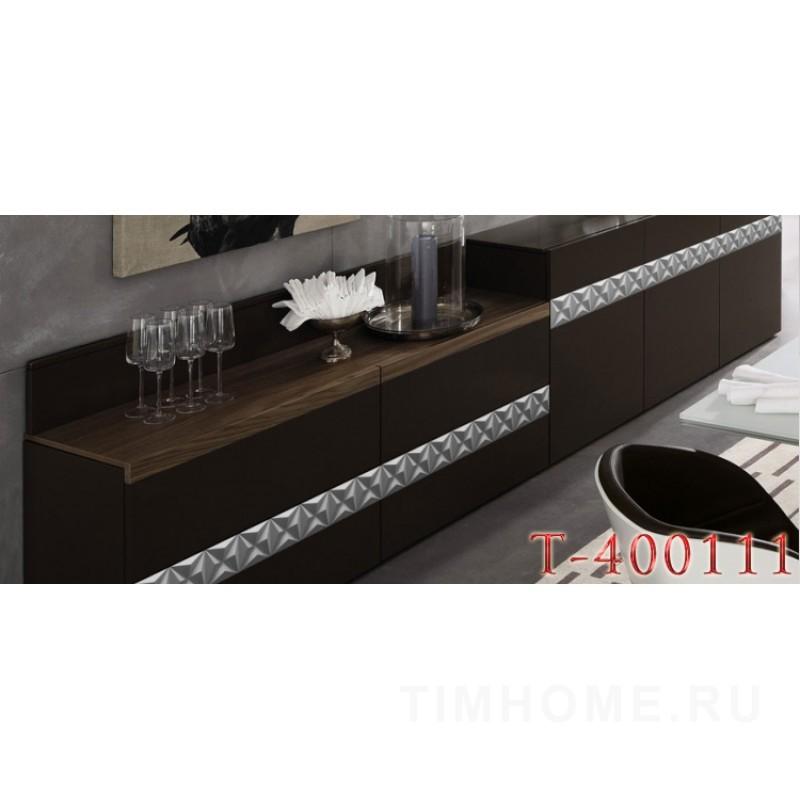 Декор для корпусной мебели T-400111