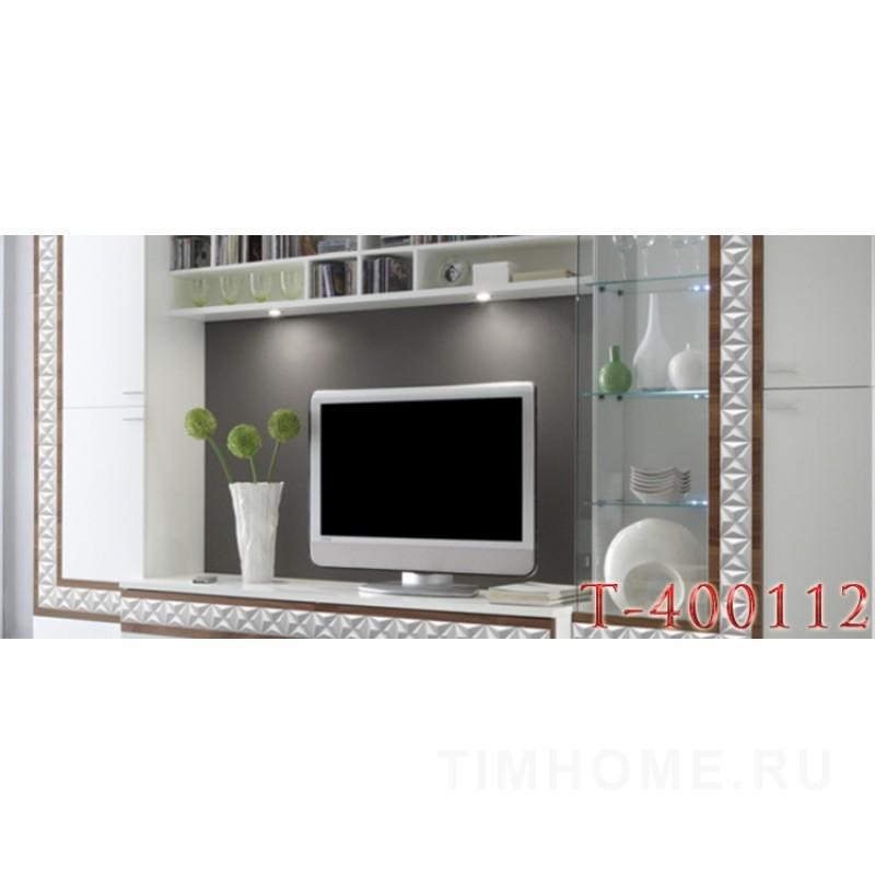 Декор для корпусной мебели T-400112