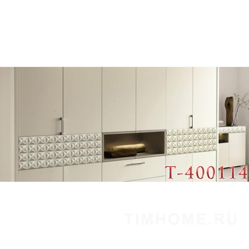 Декор для корпусной мебели T-400114