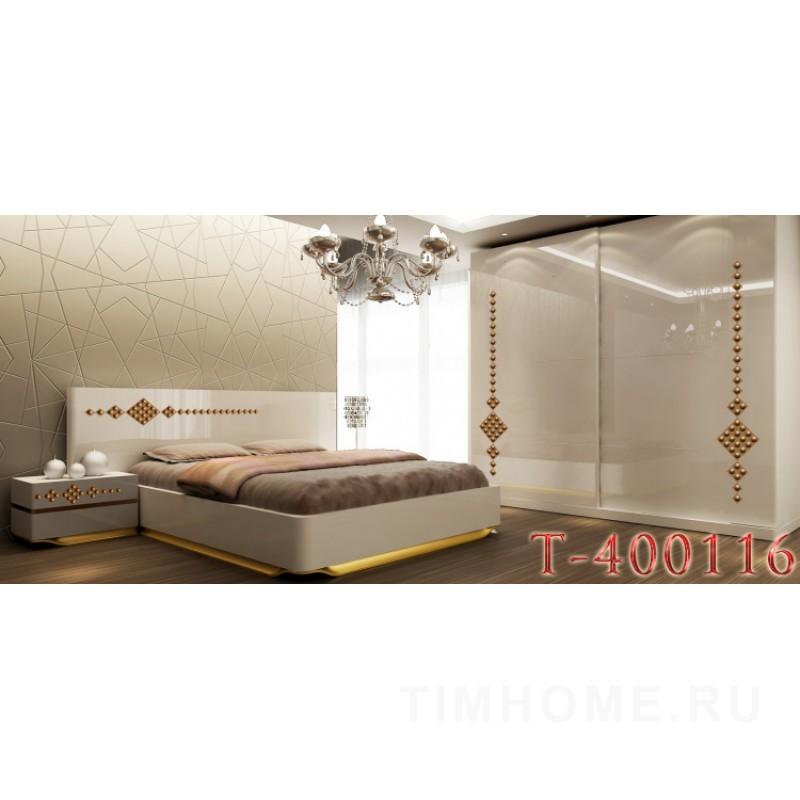 Декор для корпусной мебели T-400116