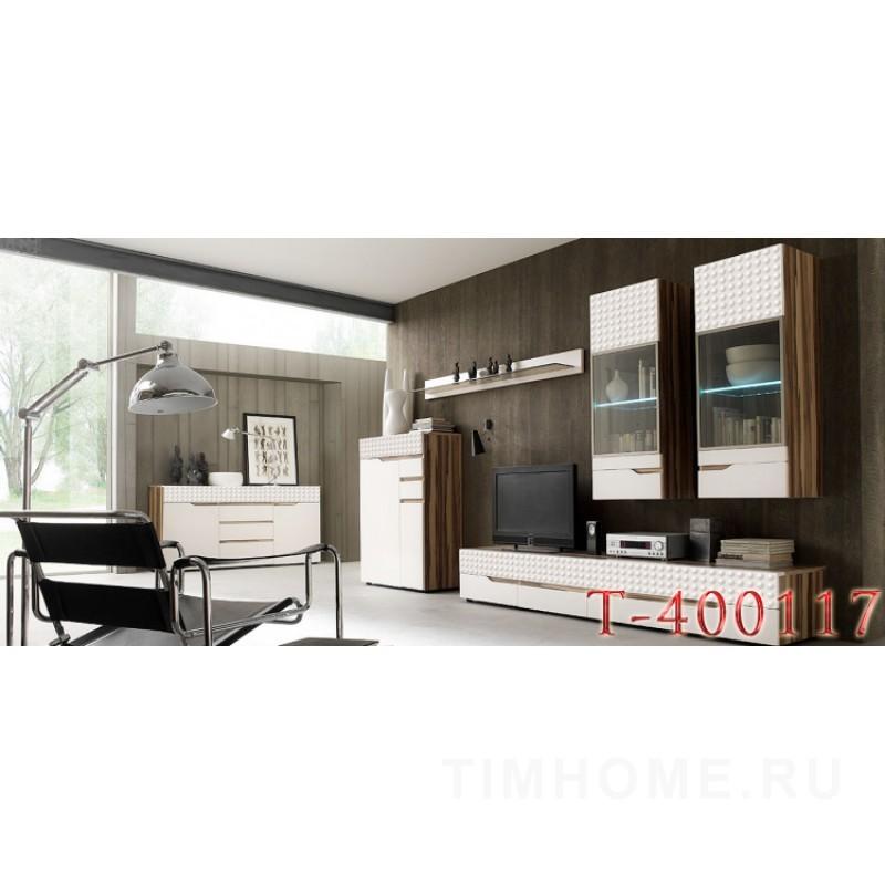 Декор для корпусной мебели T-400117