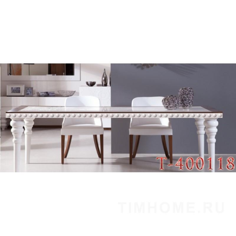 Декор для корпусной мебели T-400118