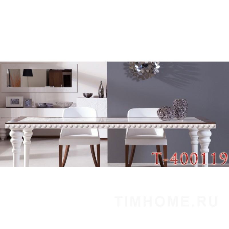 Декор для корпусной мебели T-400119