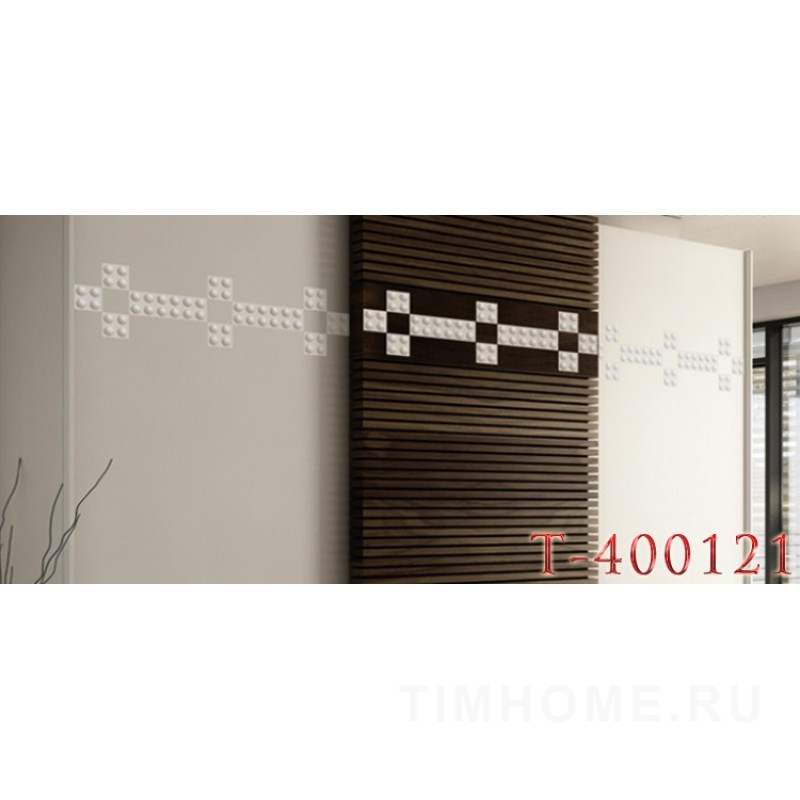 Декор для корпусной мебели T-400121
