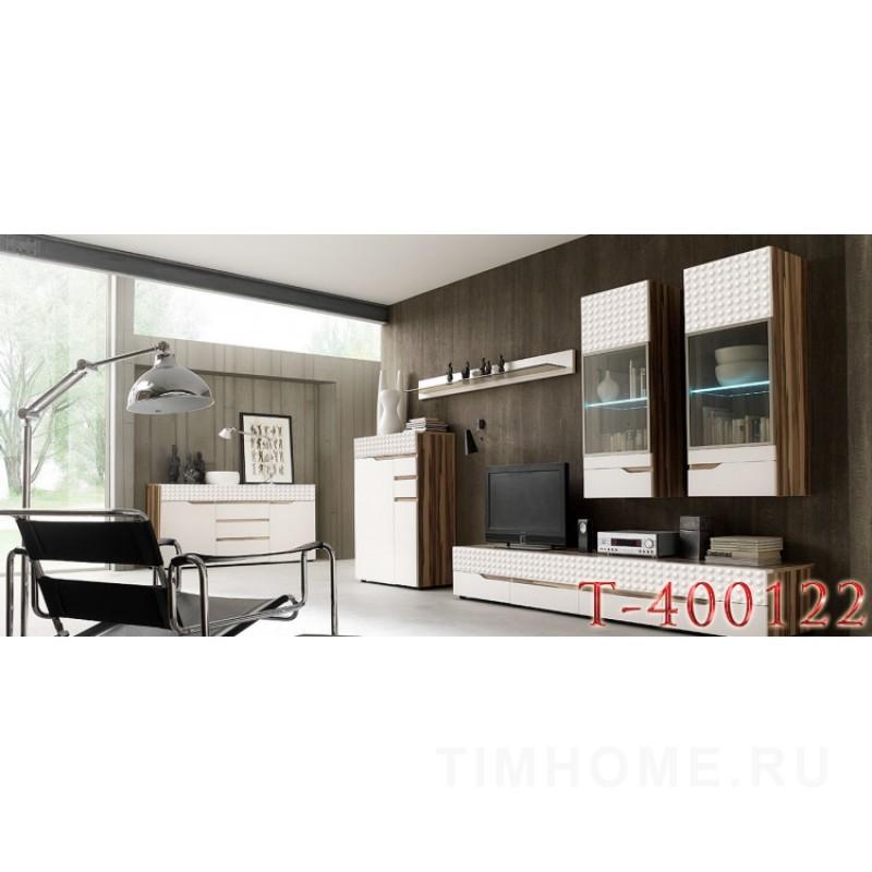 Декор для корпусной мебели T-400122