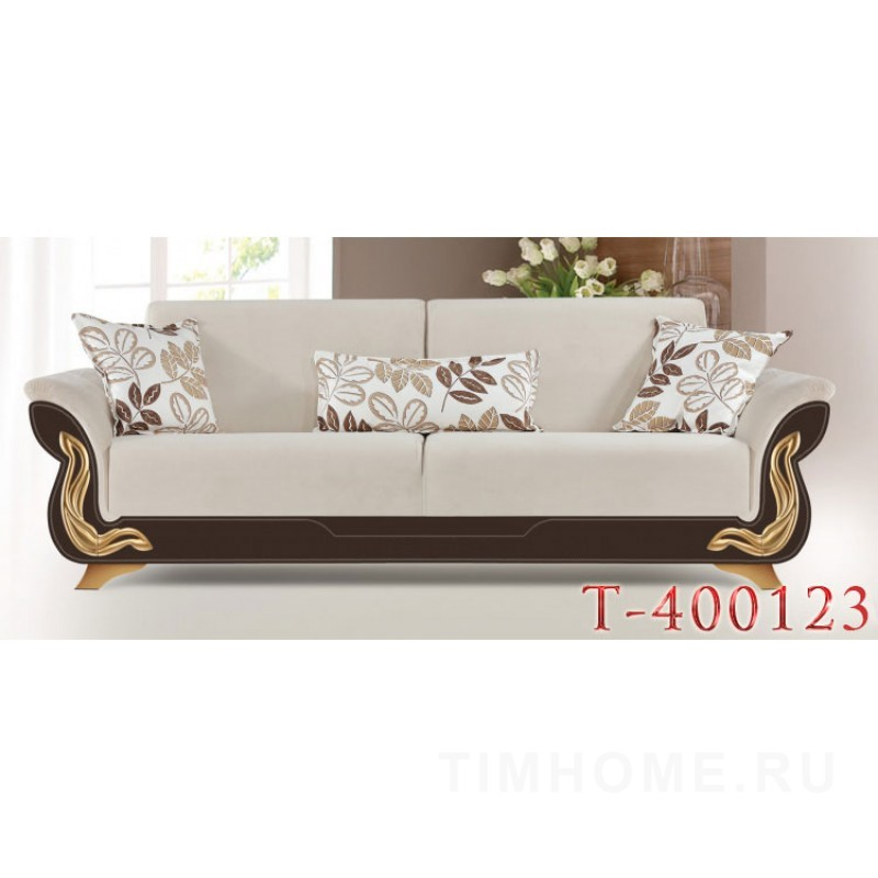 Декор для мягкой мебели T-400123